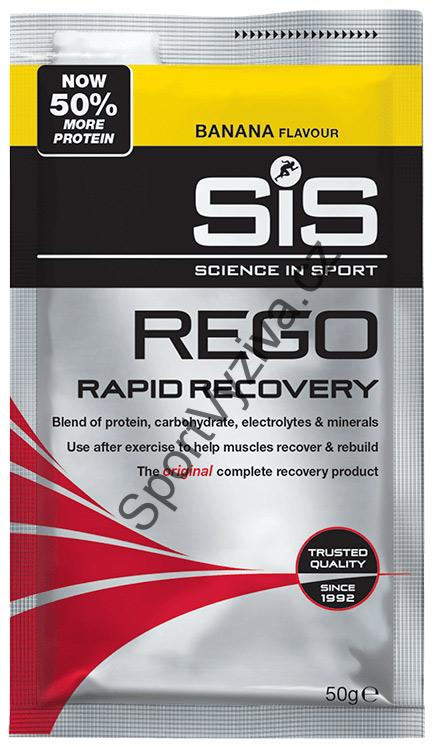 SiS Rego Rapid Recovery - banán 50 g